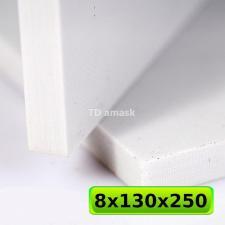 G10 Толстый, белый материал, для рукояти ножа, 8.5 мм